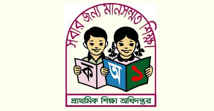 dpe-bd-logo-20181119203131.jpg