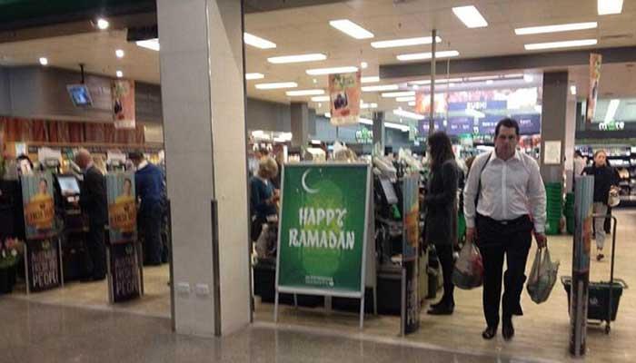 ramadan-24220180519112933.jpg