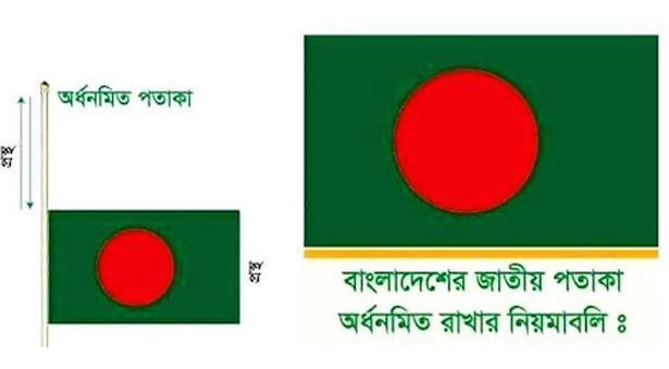 national-flag-229424.jpg