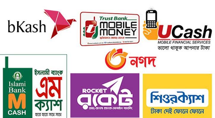 banking-20200906055543.jpg